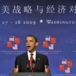 China SUA 1